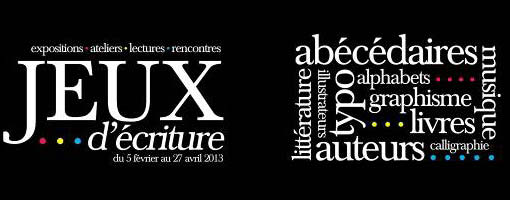 jeux2013-200